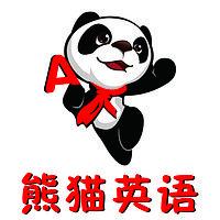 熊猫英语 大班 3B cd2