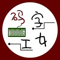 码字女工|媒体生态、社会热点和流行文化