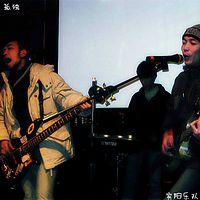 宾阳乐队:孤独