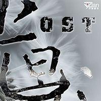 光影OST