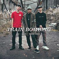 HC张皓宇:Train Bombing