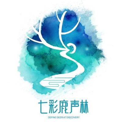 七彩鹿声林 山海经之十二生肖故事