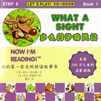 LET'S PLAY-级别8