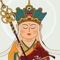 地藏王菩萨超度心咒
