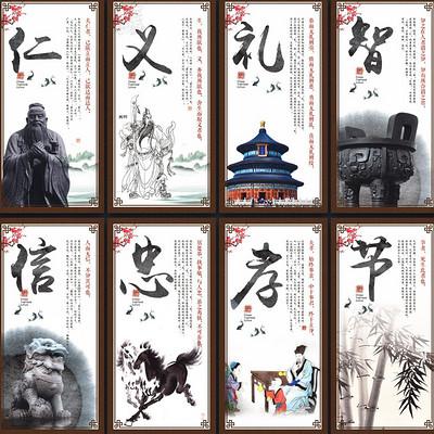 中国传统文化【收集】