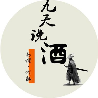 中国白酒〓历史文化•人物评论•市场管理