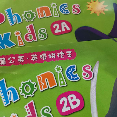 Phonics Kids 2A 2B