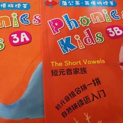 Phonics Kids 3A 3B