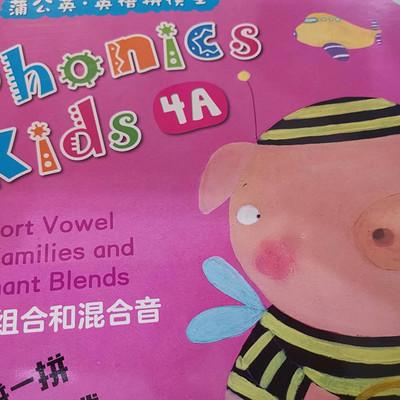 Phonics Kids 4A