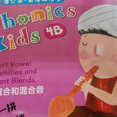 Phonics Kids 4B