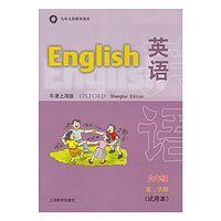 牛津英语上海版六年级下听力