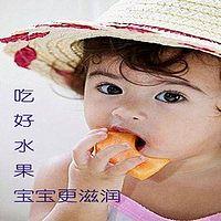 吃好杂粮宝宝更健康