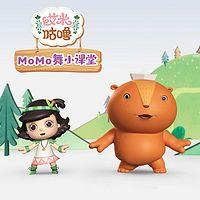 艾米咕噜MoMo舞小课堂
